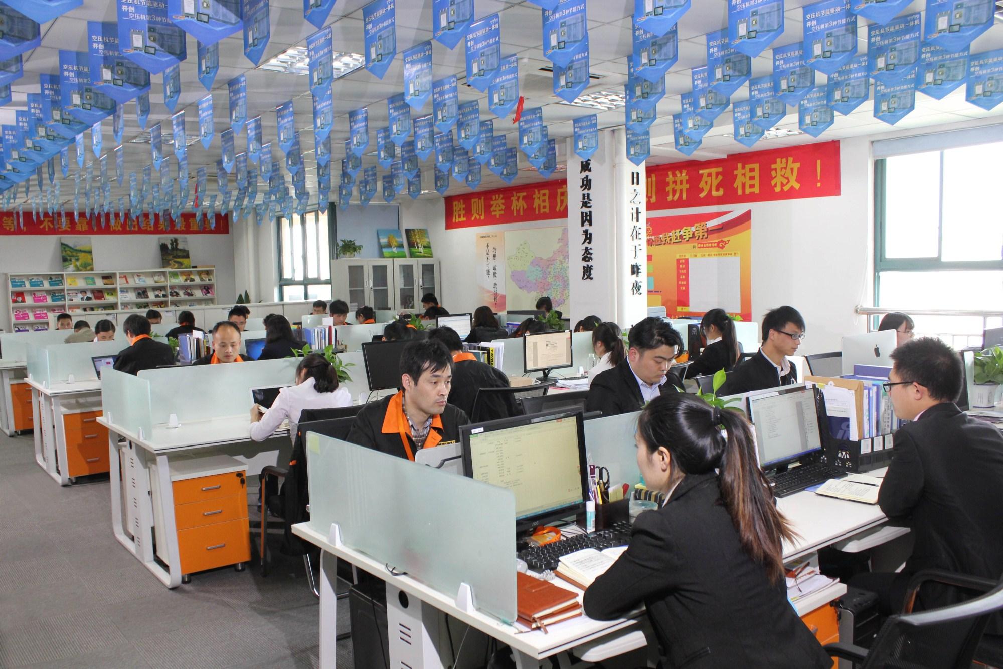 东泽节能员工办公室