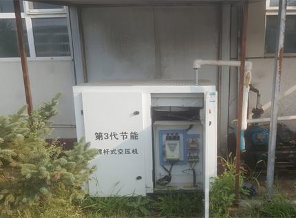 内蒙古空压机使用空压机省电器节能改造,成本低,投入少,效果好